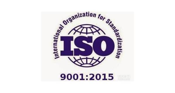 顺利通过ISO9001:2015版升级审核